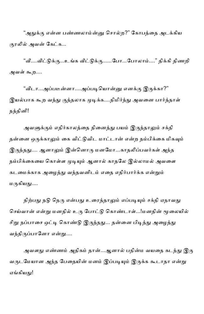 ttk4-page-017