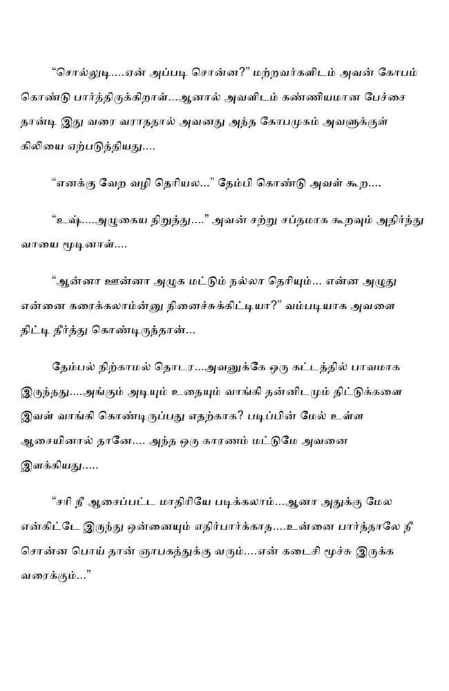 ttk4-page-019