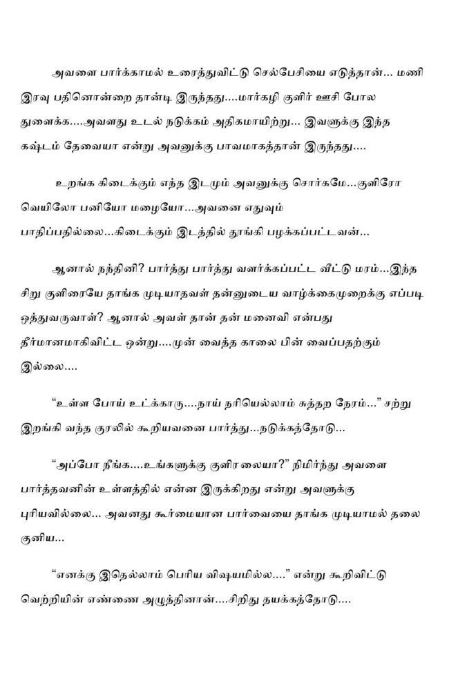 ttk4-page-020