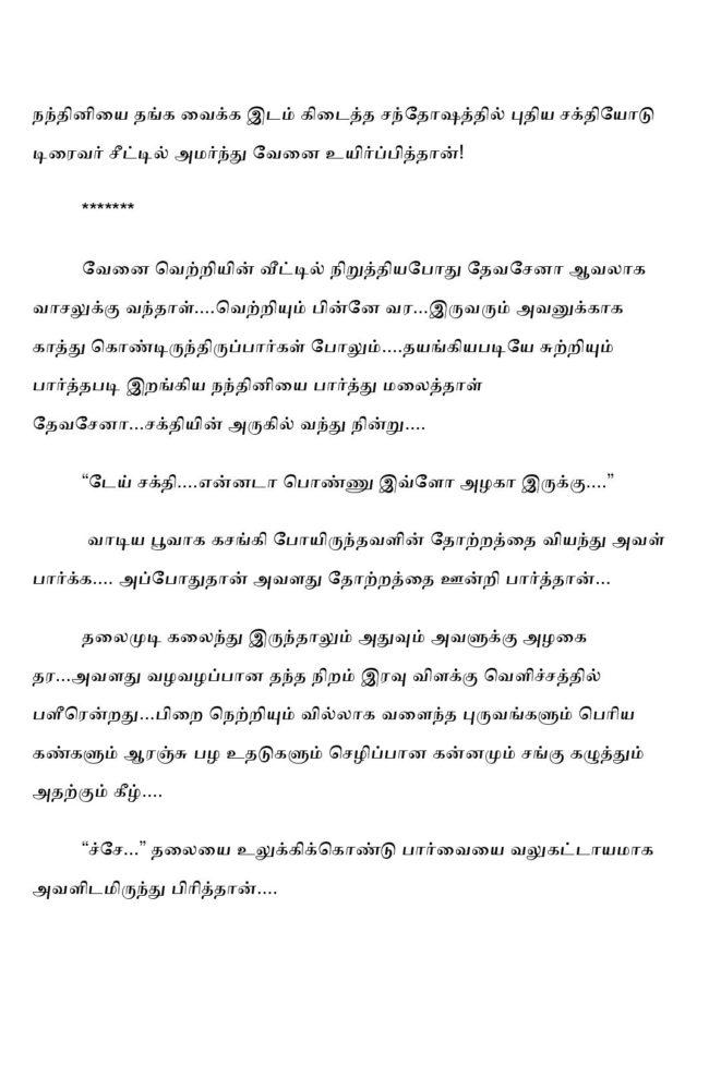 ttk4-page-022