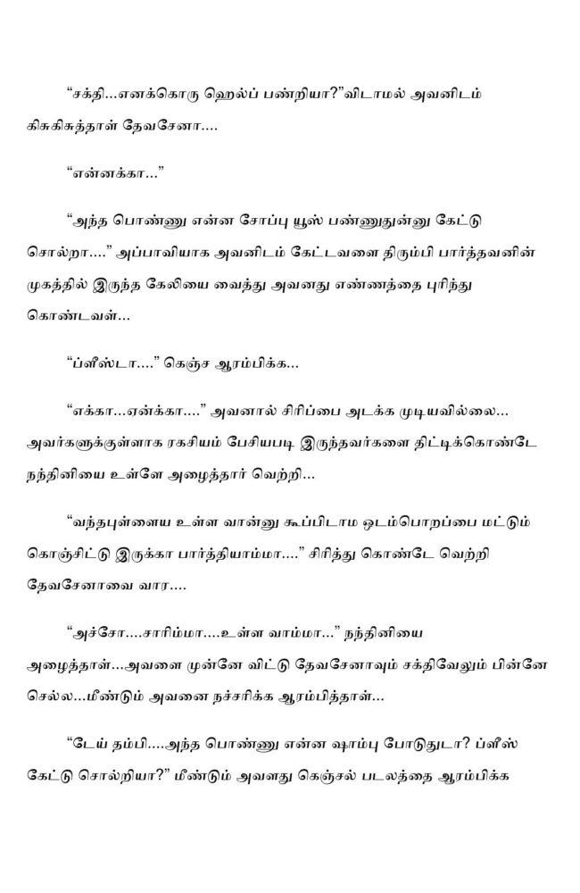 ttk4-page-023