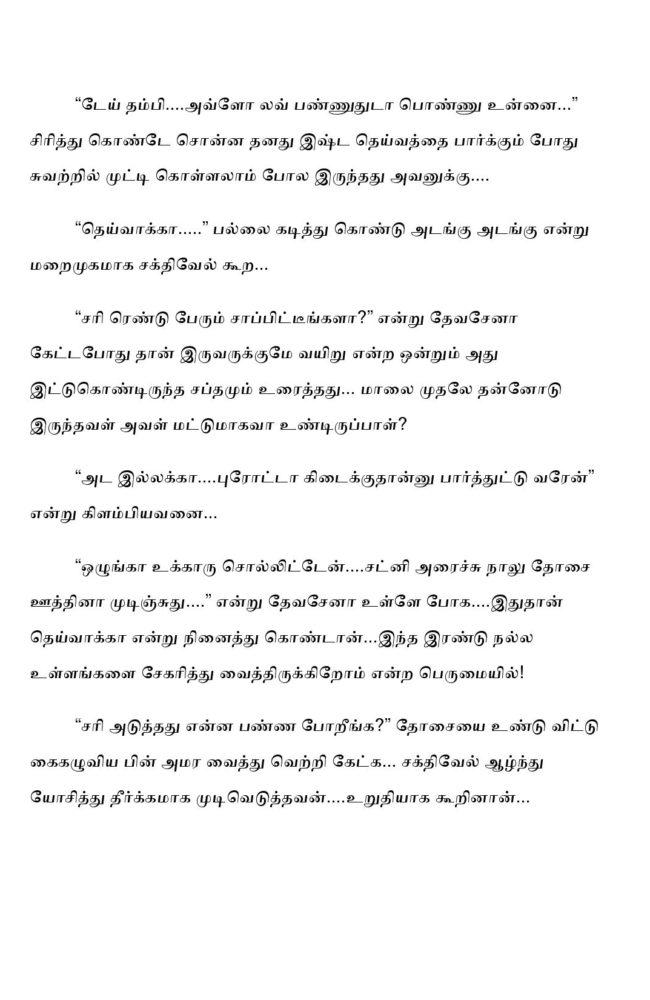 ttk4-page-025
