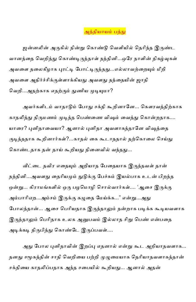 ttk5-page-001