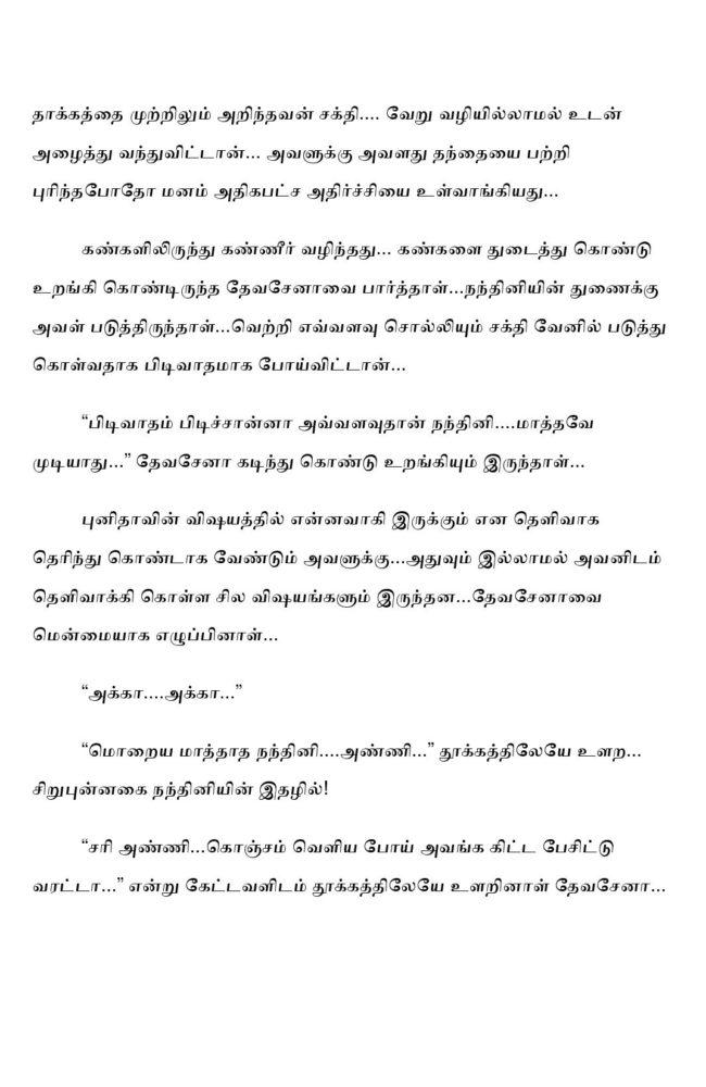 ttk5-page-002