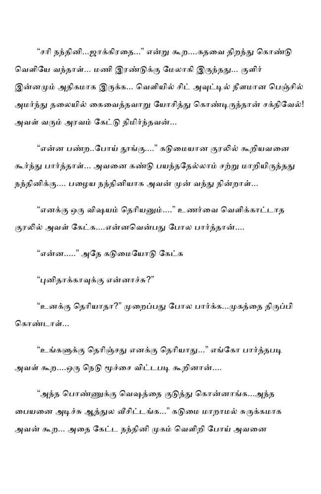ttk5-page-003
