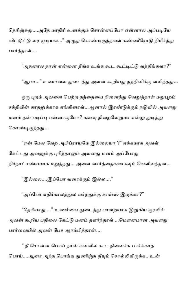 ttk5-page-005