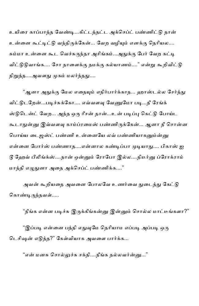 ttk5-page-006