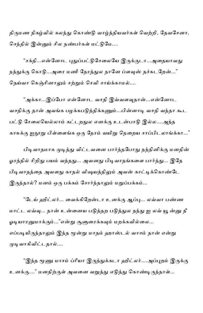 ttk5-page-010