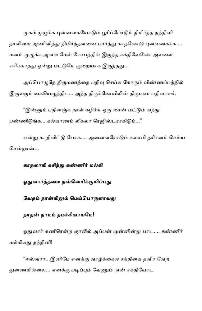 ttk5-page-011
