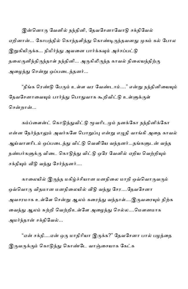 ttk5-page-015