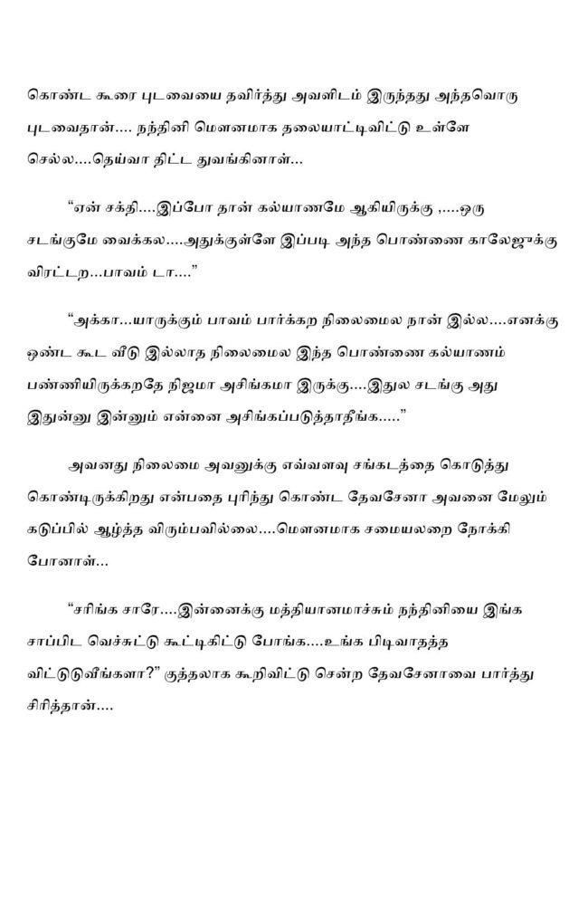 ttk5-page-017