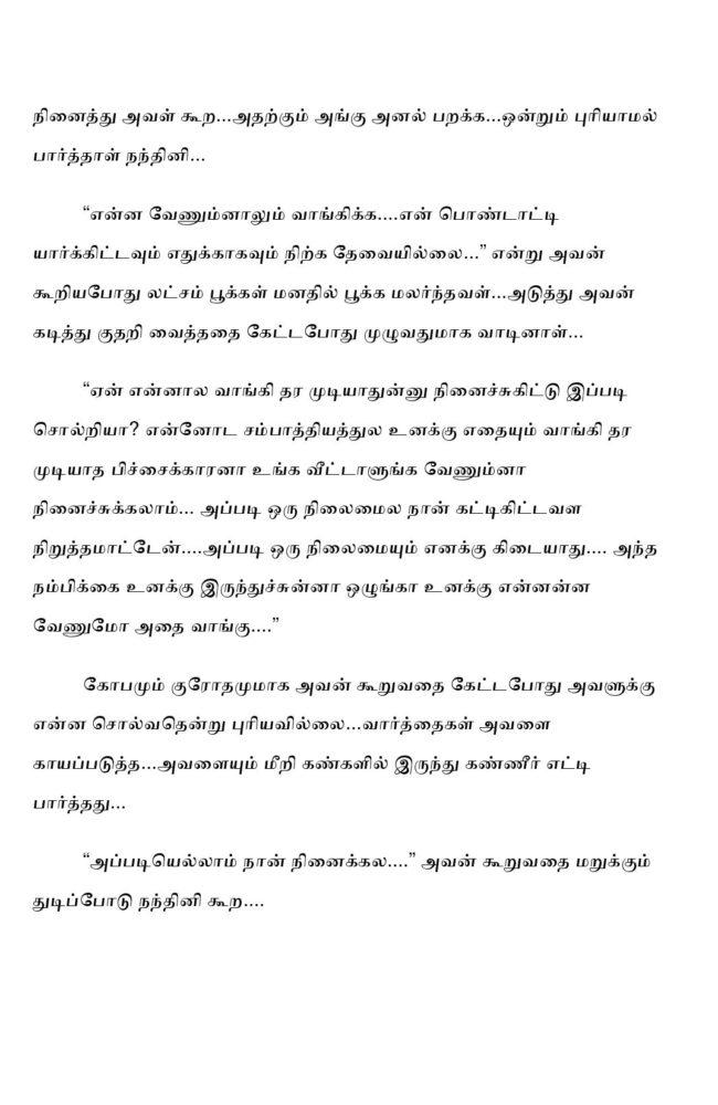 ttk5-page-022