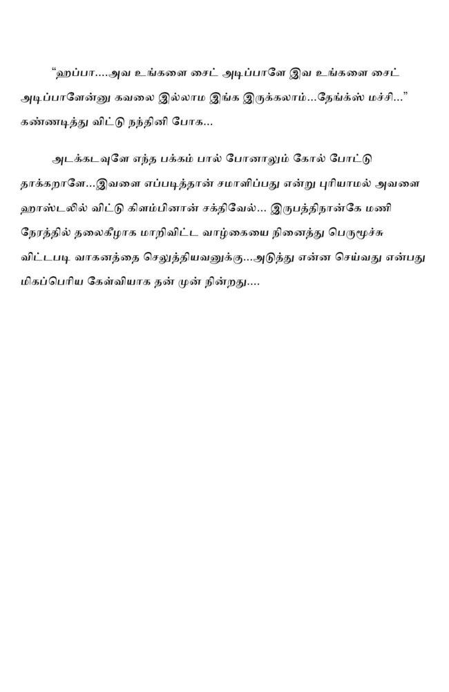 ttk5-page-026