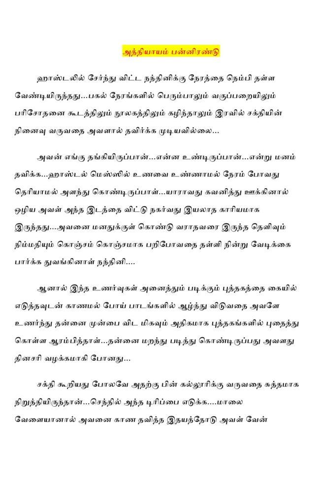 ttk6-page-001
