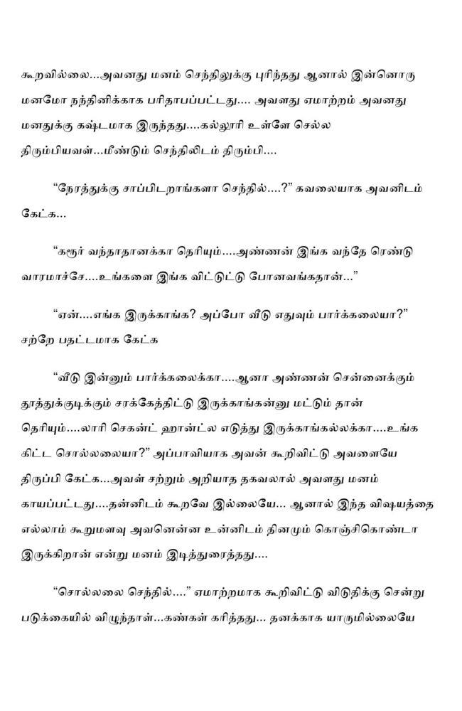 ttk6-page-003