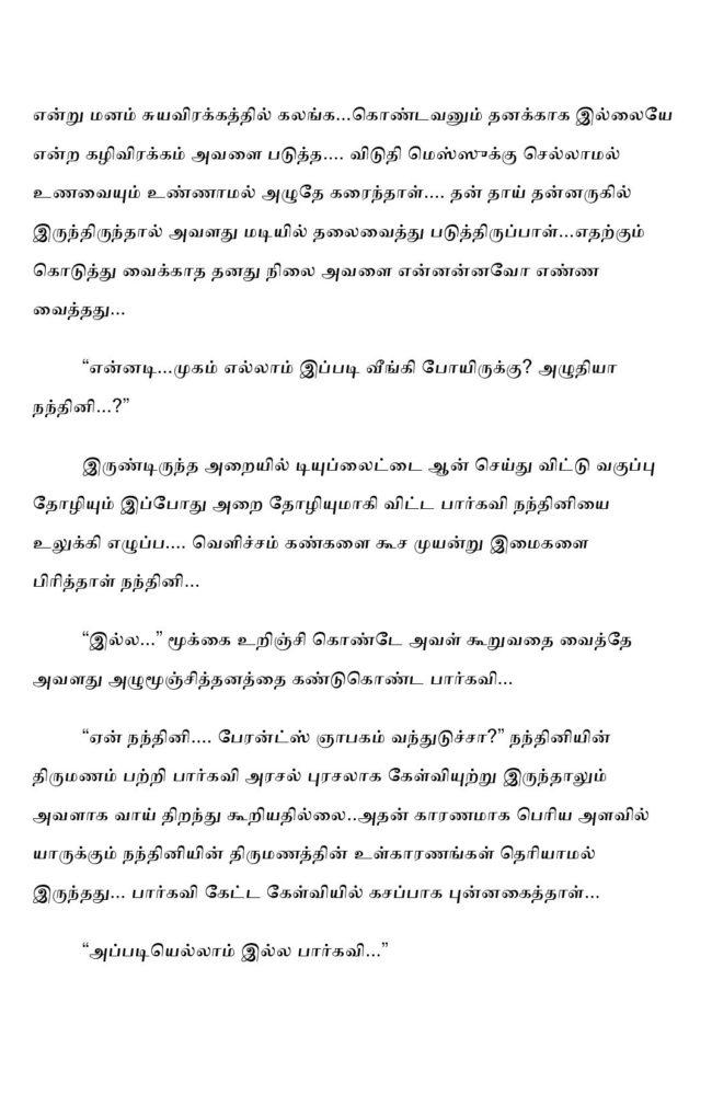ttk6-page-004
