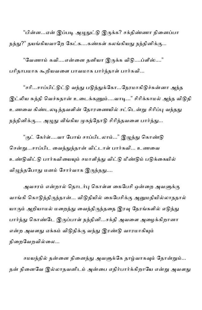 ttk6-page-005