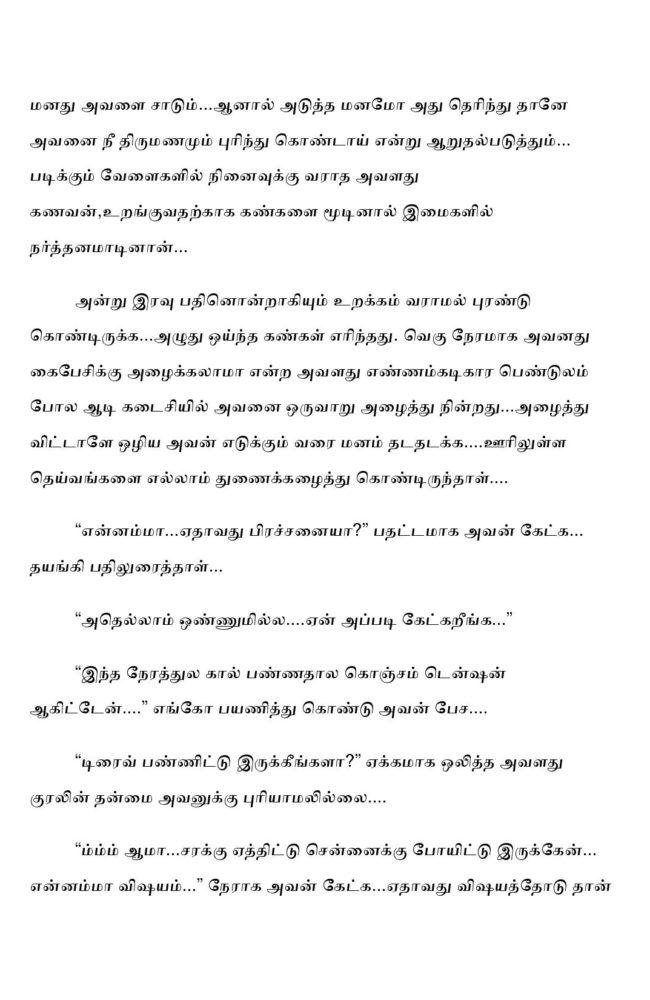 ttk6-page-006