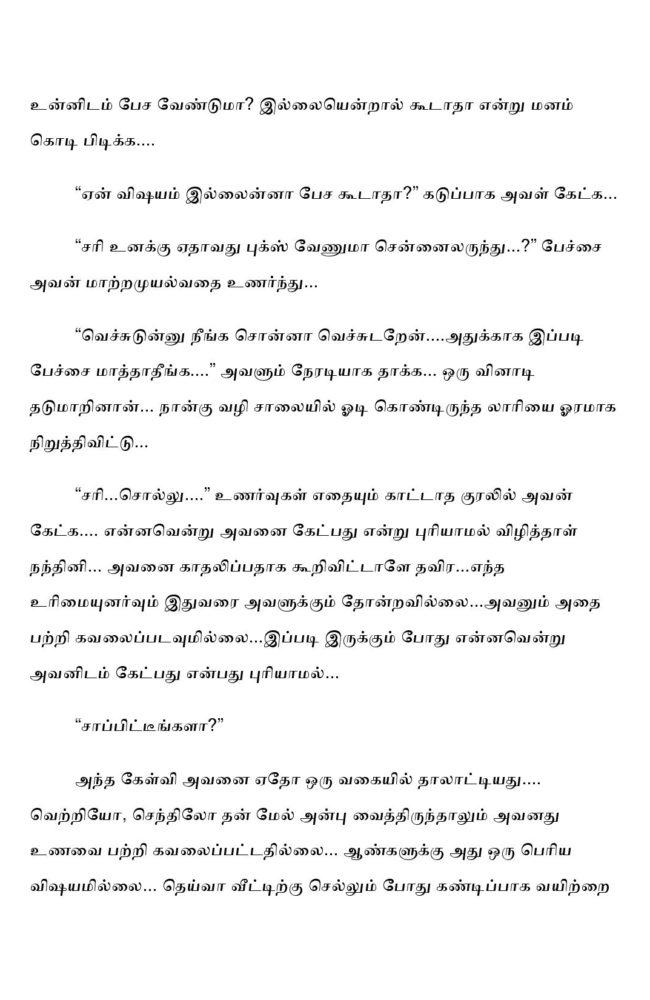 ttk6-page-007