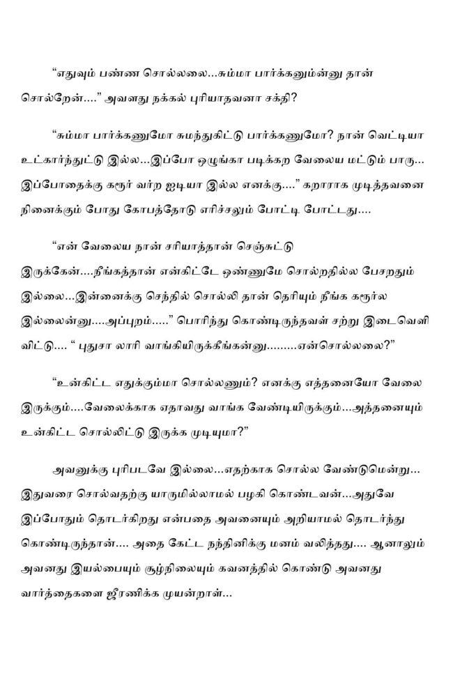 ttk6-page-009