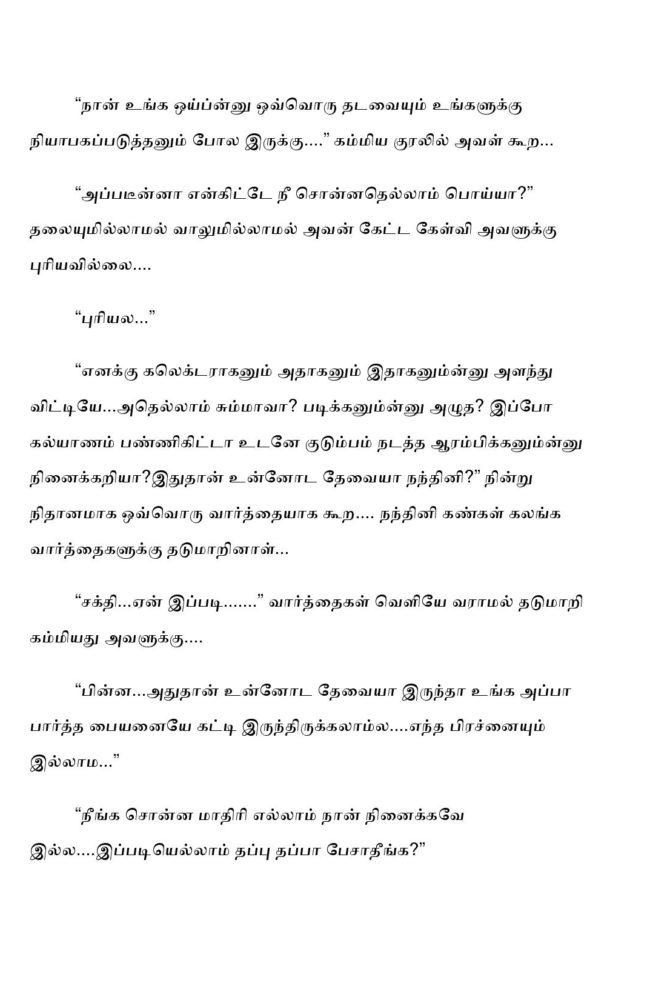 ttk6-page-010