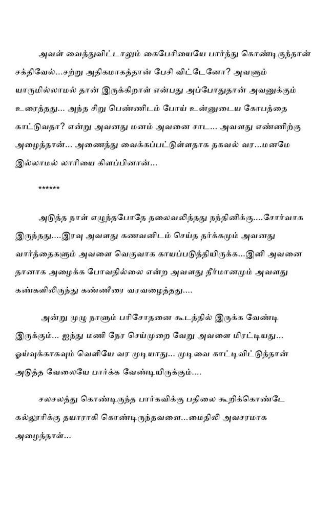 ttk6-page-012