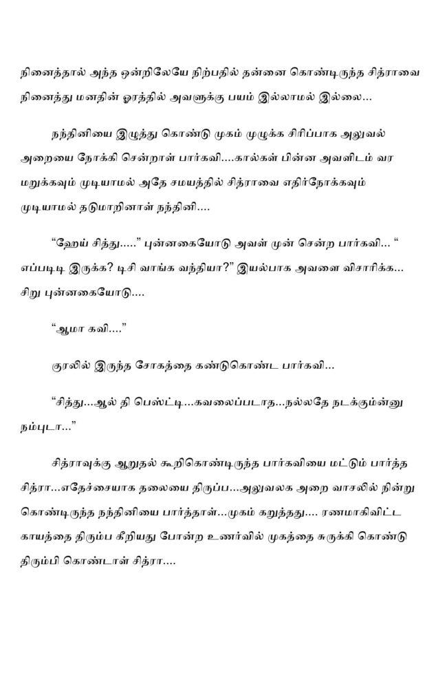 ttk6-page-014