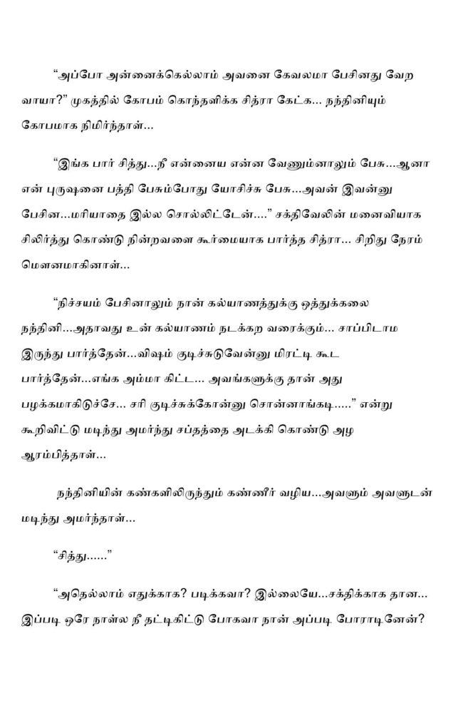 ttk6-page-017