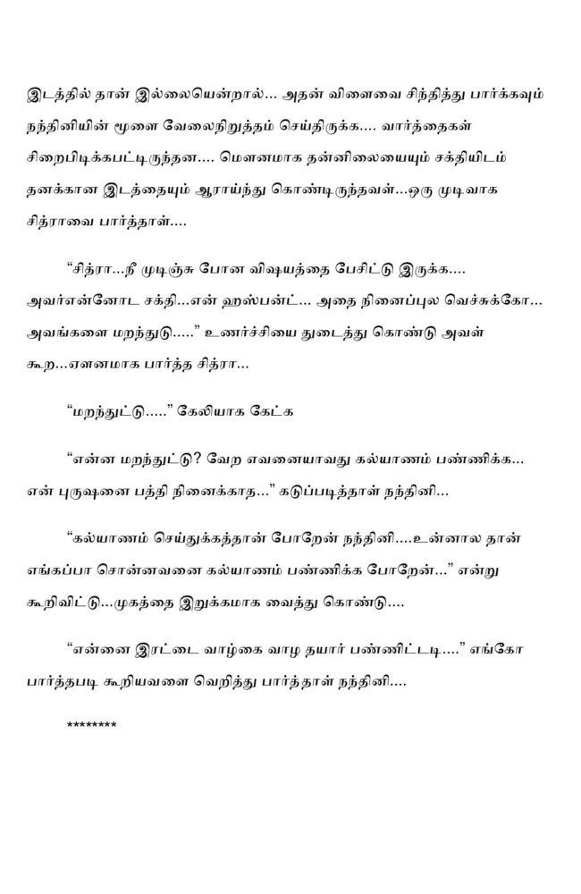 ttk6-page-019
