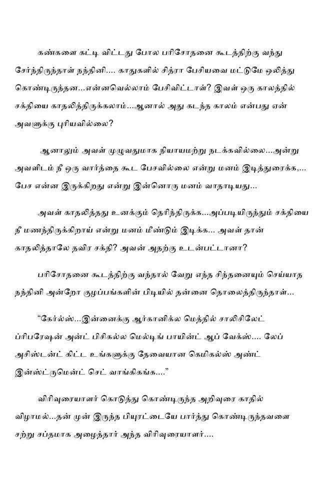 ttk6-page-020