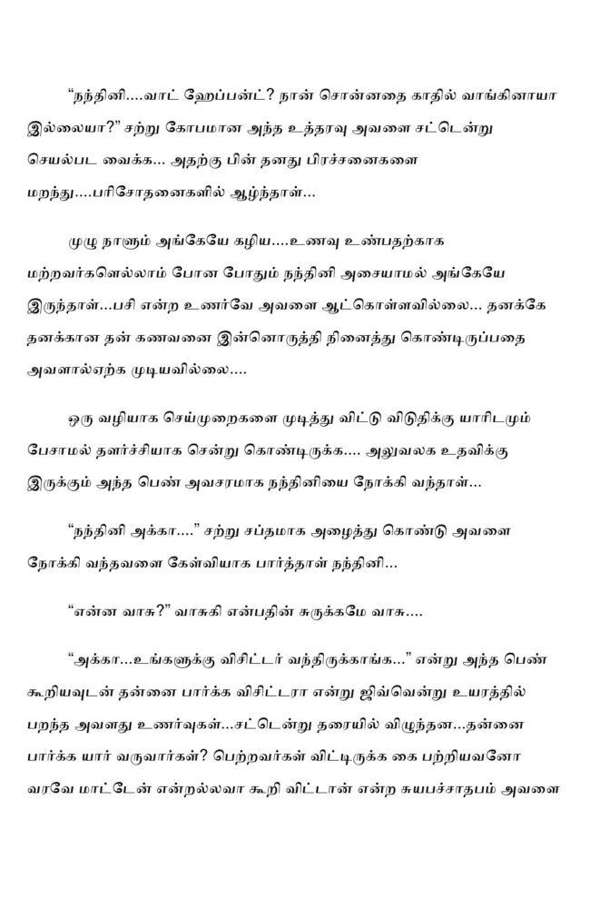 ttk6-page-021