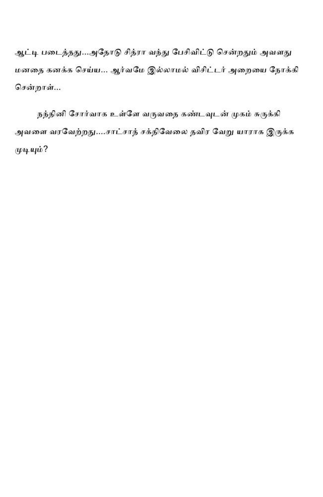 ttk6-page-022