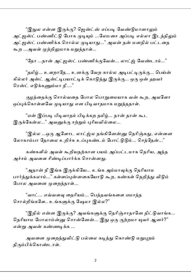 vne12-page-002