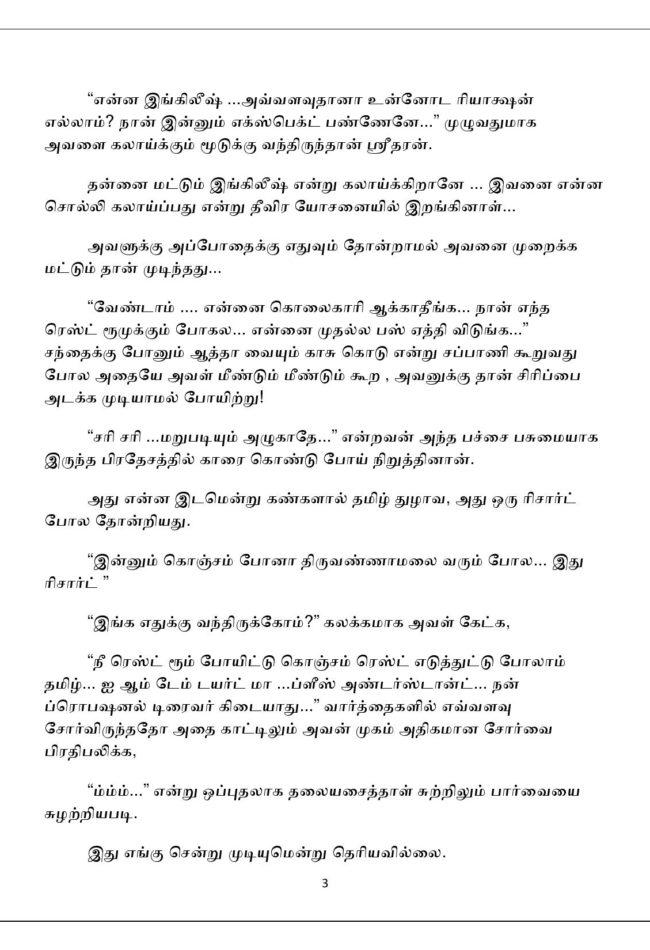 vne12-page-003