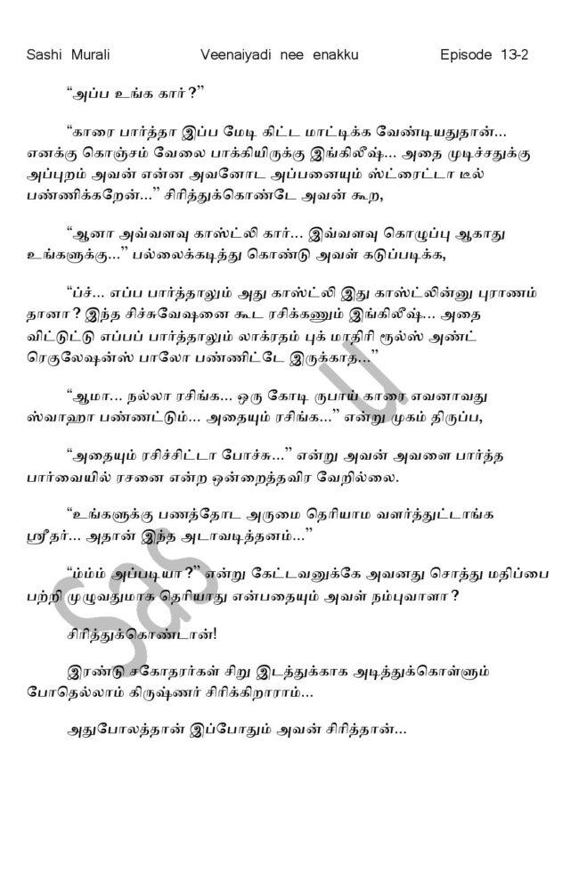 vne13_2_-page-007