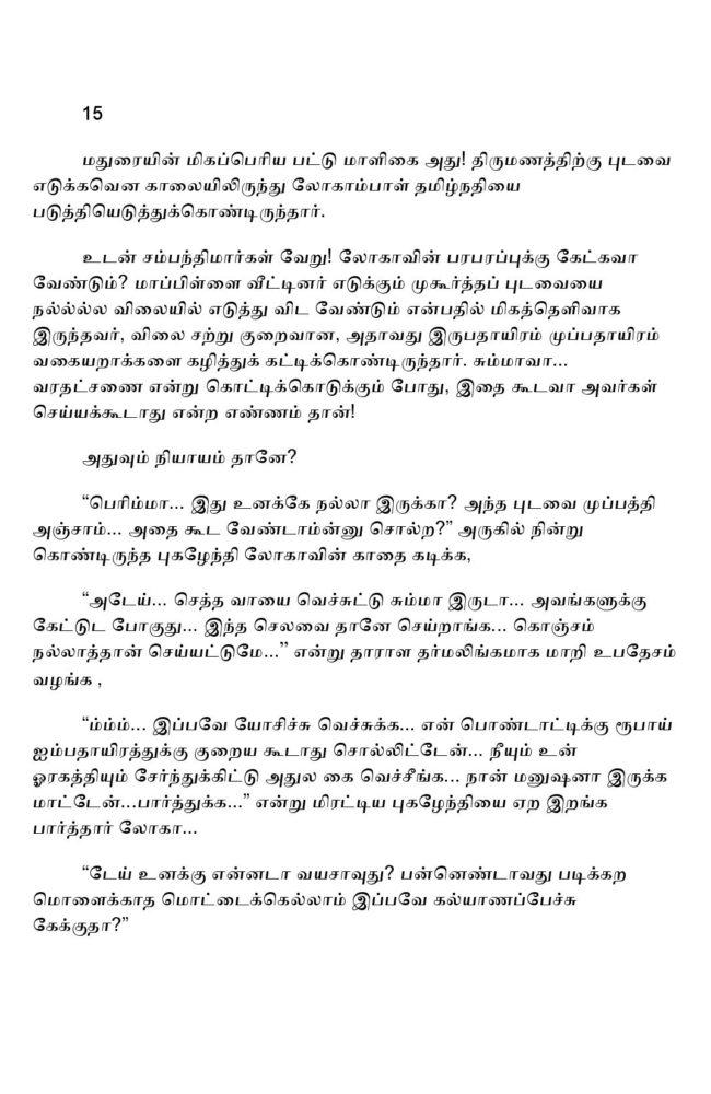 vne15-page-001