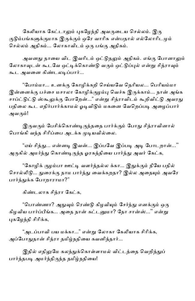 vne15-page-002