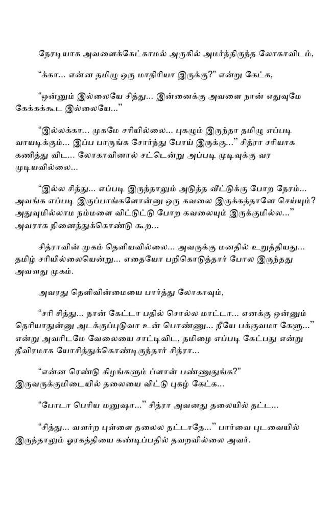 vne15-page-003