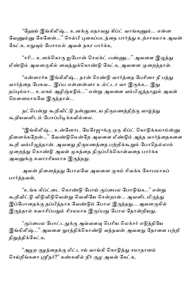 vne15-page-006