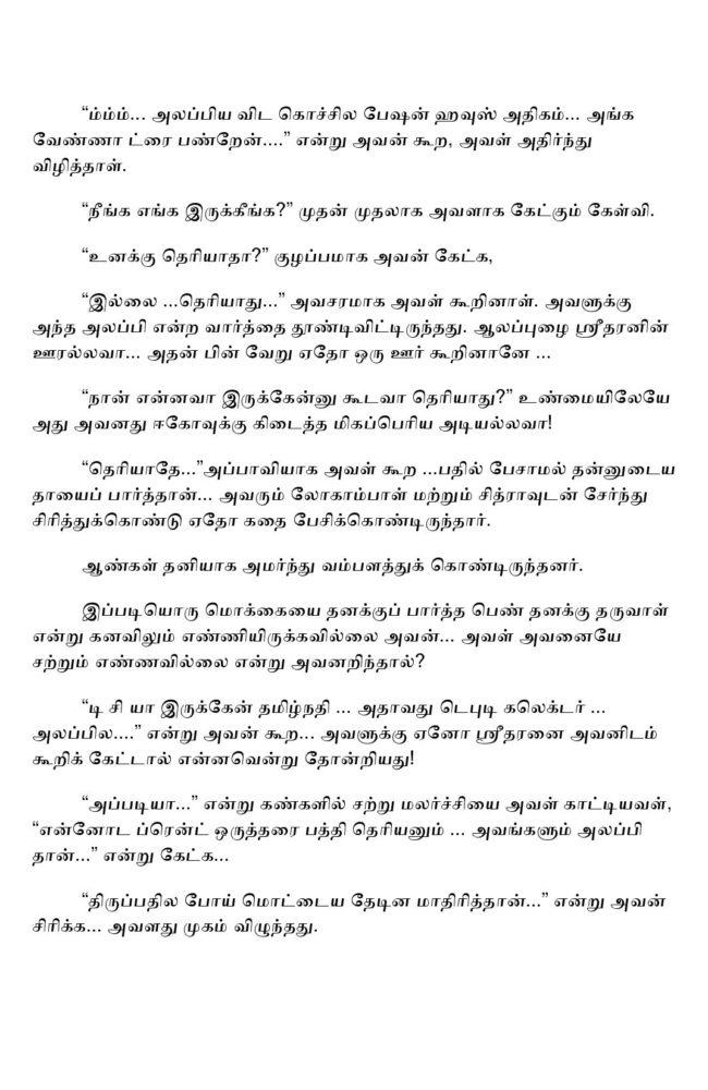 vne15-page-011