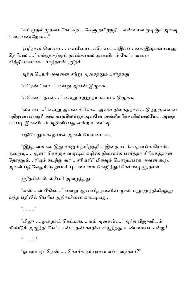 vne15-page-012