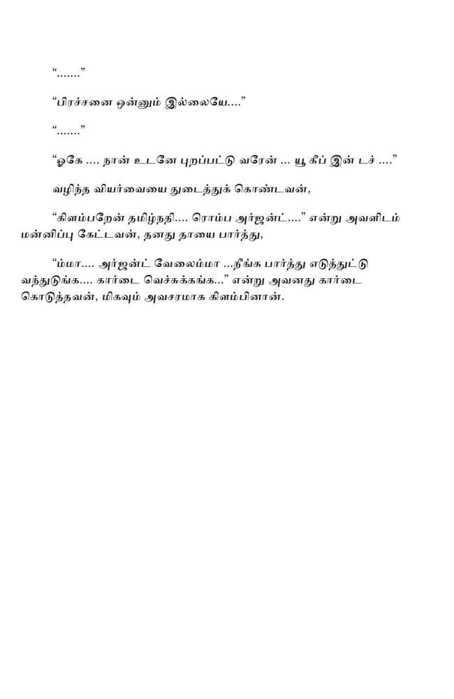 vne15-page-013