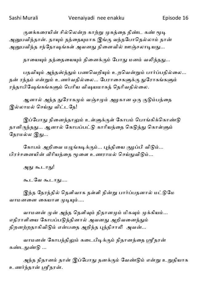 vne16-page-002
