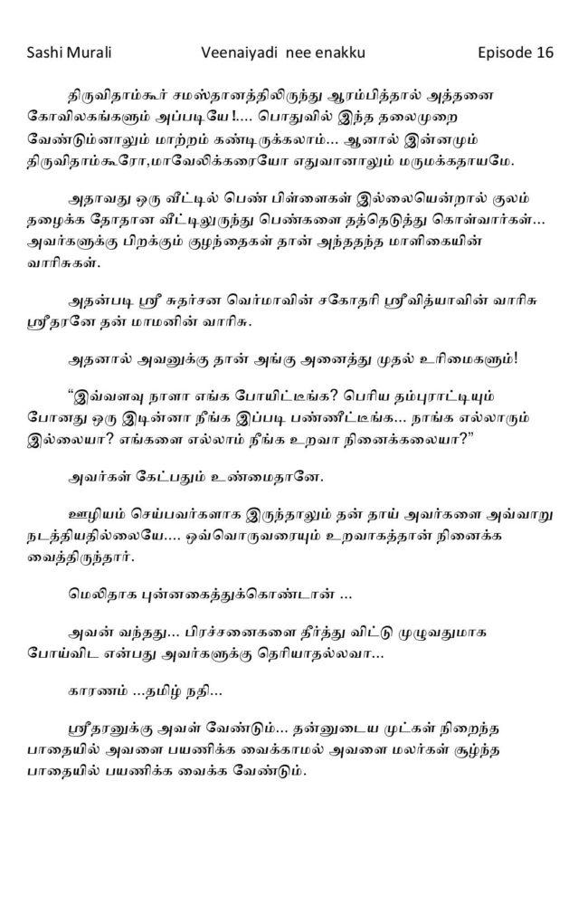 vne16-page-005