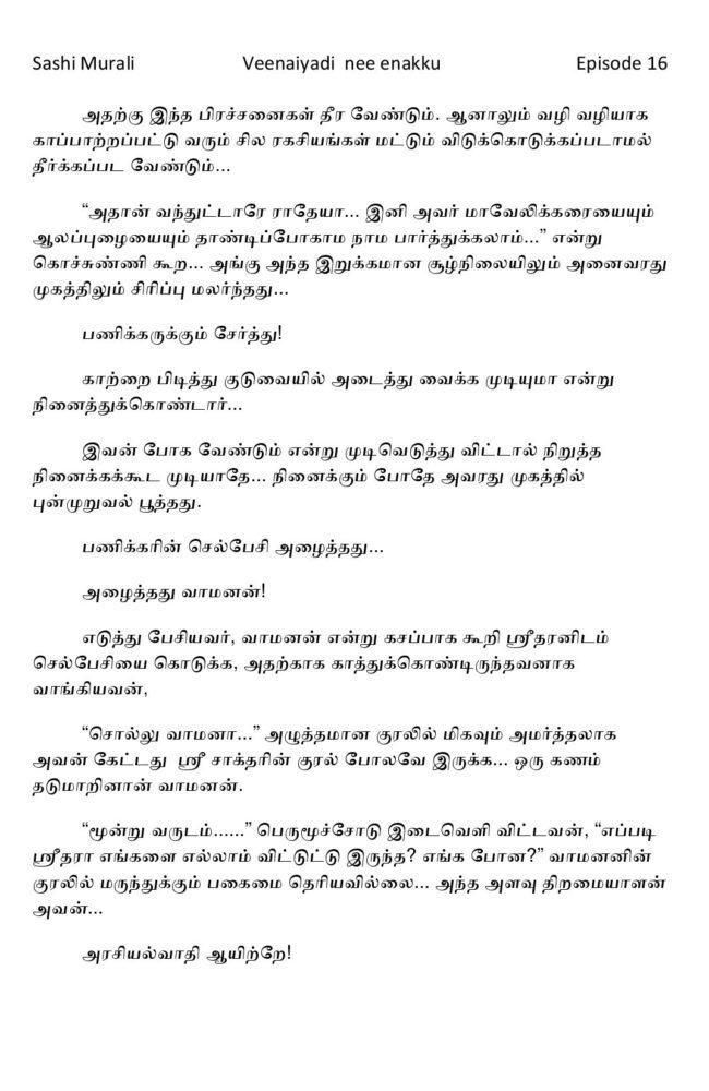 vne16-page-006