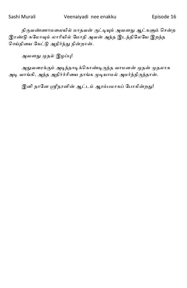 vne16-page-009