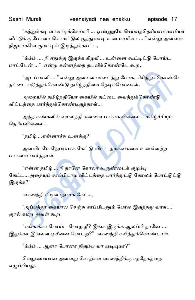 vne17-page-009