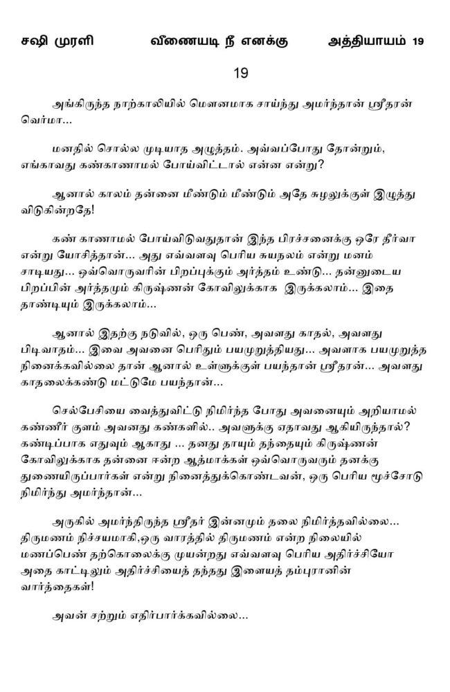 vne19-page-001