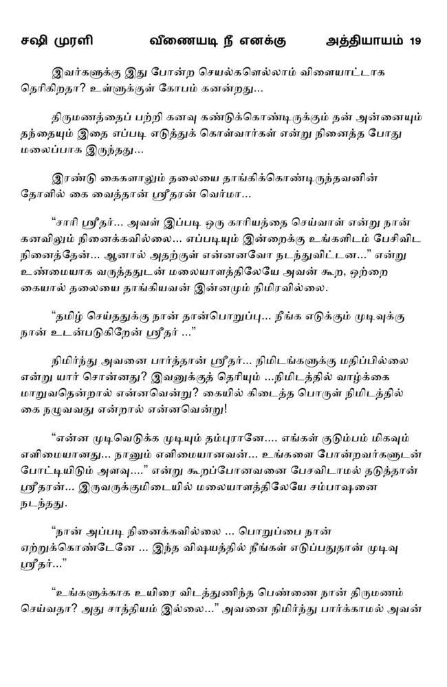 vne19-page-002