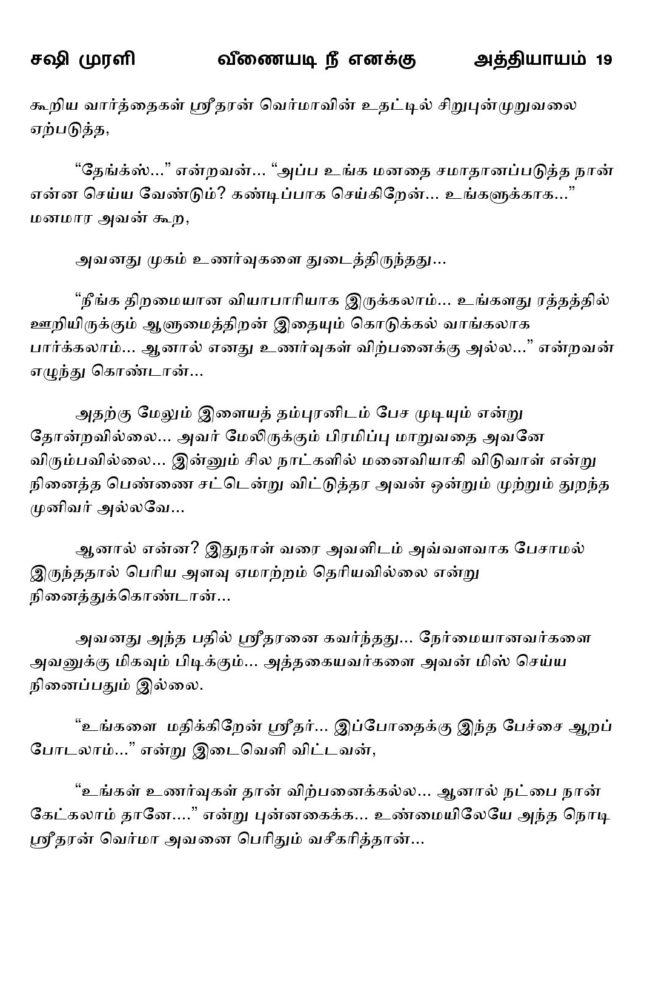 vne19-page-003